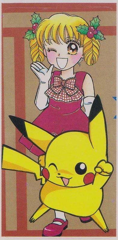 pikachuchristmasgirl