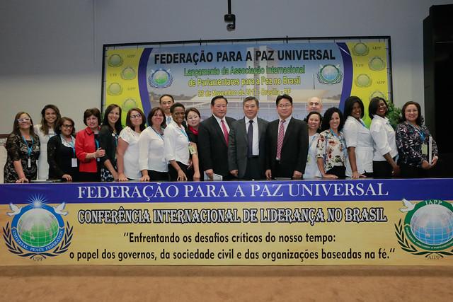 Brazil-2017-11-23-IAPP Launched in Brazil