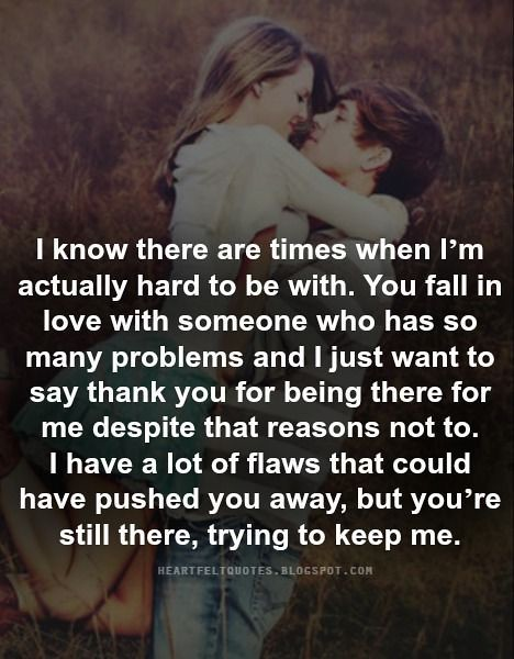 Love Quotes For Him & For Her :Love Quotes: I just want to ...