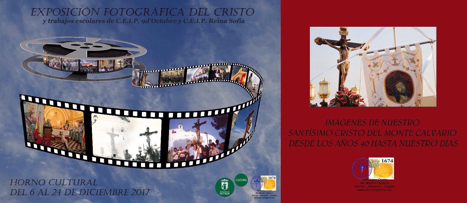 ElCristo - Actos - Exposicion Fotografica - (2017-12-06) - Cartel (02)