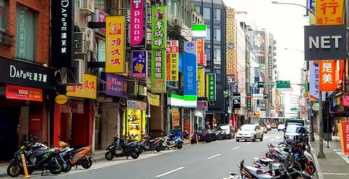 Taipeh Innenstadt Ximen