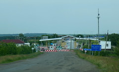 Prosyane / Просяне (Ukraine) - Border to Russia