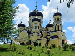 Romanian People's Salvation Cross