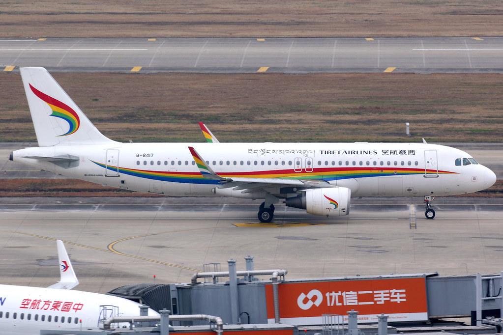 Tibet Airlines | Airbus A320-200 | B-8417 | Shanghai Hongqiao
