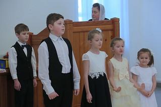 Божественная литургия 660