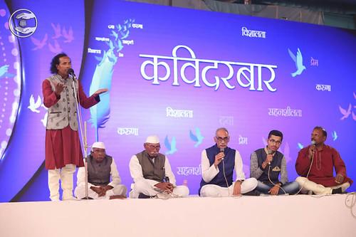 Bhojpuri poem by Chandrika Sahni from Airoli