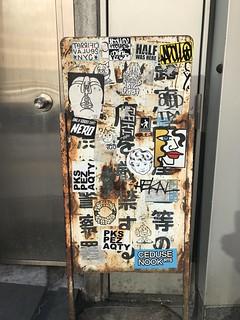 japan 18 phone 1092