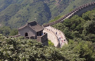 China (Beijing) Another view of the Great Walls | by ustung