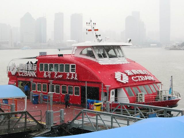 Huangpu River Ferry