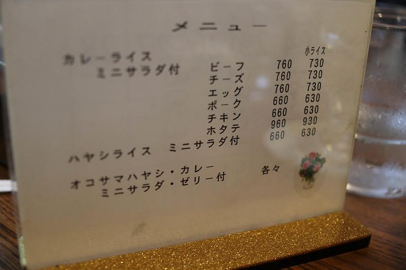 20170415_鎌倉アルプス_0458.jpg