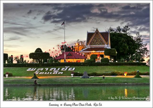 Evening @ Bueng Plan Chai Park, Roi Et  04