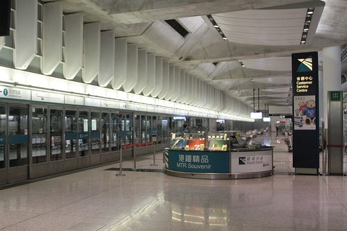 MTR souvenir store and customer service centre at Airport station