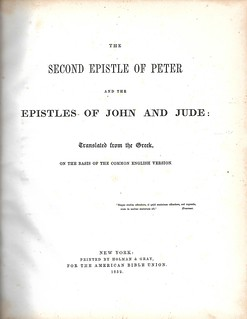 ABU Epistles 1852 Title | by bible_wiki