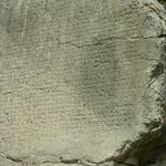 Arsameia am Nymphaios (3. Jhdt.v.Chr.), Inschrift des Antiochos