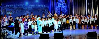 Рождественский концерт 810