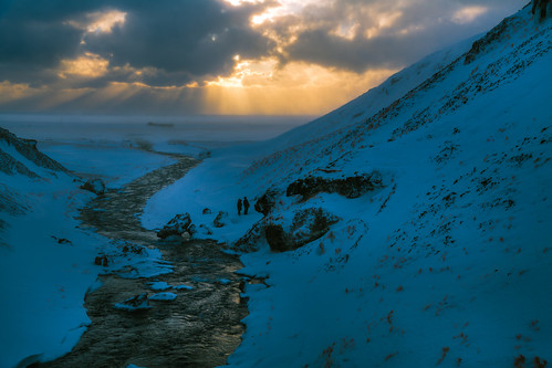 southernregion iceland is