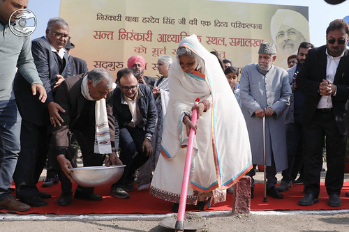 Satguru Mata Ji inaugurated voluntary Sewa for Sant Nirankari Spiritual Complex