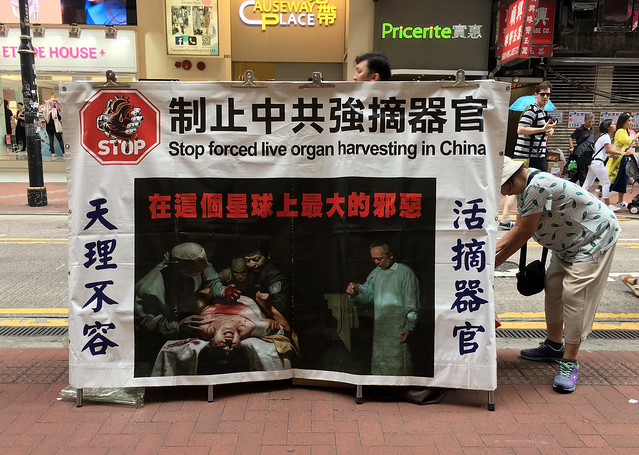 Stop Forced Live Organ Harvesting
