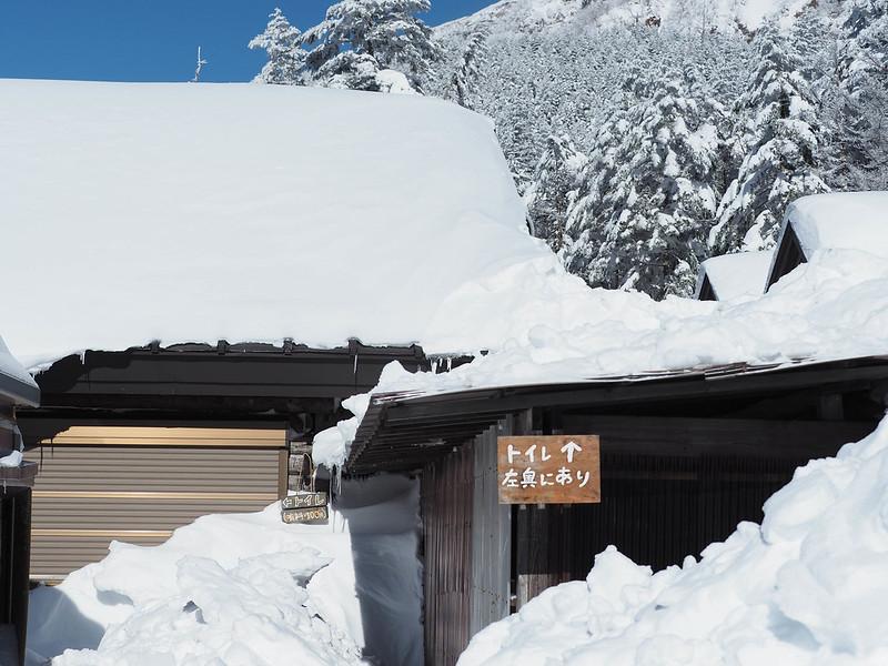 20180127_八ヶ岳(赤岳)_0289.jpg