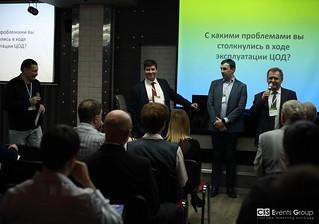 BIT-2018 (Нижний Новгород, 08.02) | by CIS Events Group