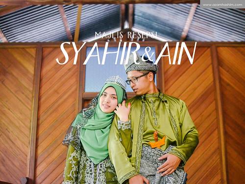 SyahirAin_Sanding01 | by zamgraphy