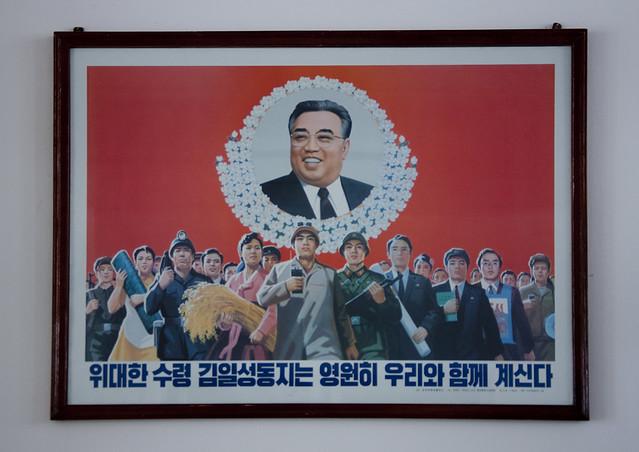 North Korean propaganda billboard telling Kim il Sung is always with the North koeans, Ryanggang Province, Samjiyon, North Korea