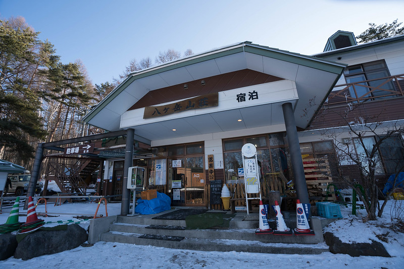 20180127_八ヶ岳(赤岳)_0025.jpg