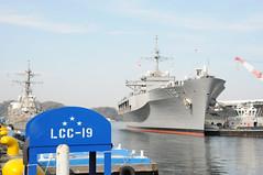 USS Blue Ridge (LCC 19) enters port and prepares to moor along the pier at Fleet Activities Yokosuka, Jan. 21. (U.S. Navy/MC2 Adam K. Thomas)