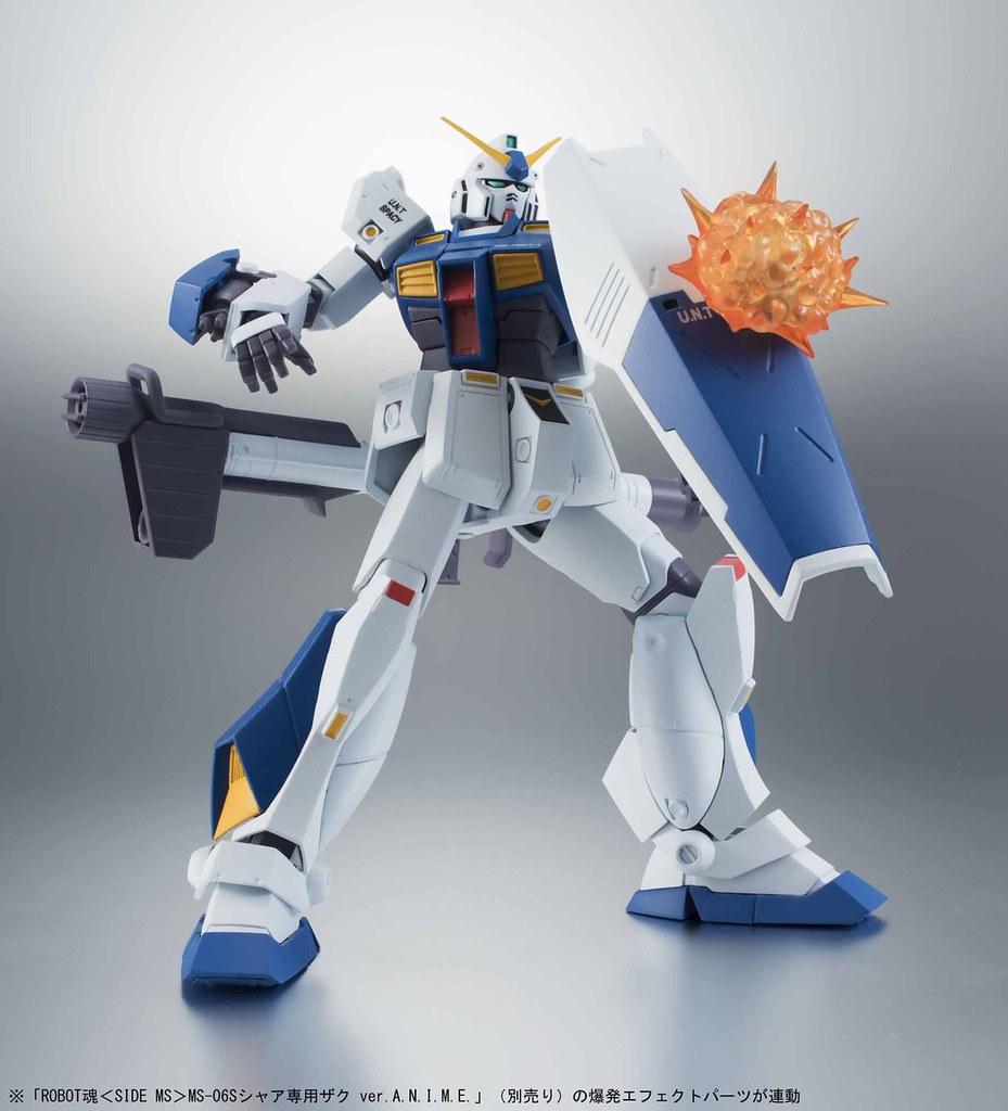 Gundam-Dating Lustige witzige Dating-Profilbeispiele