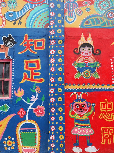 More painting at the Rainbow Village | by huislaw