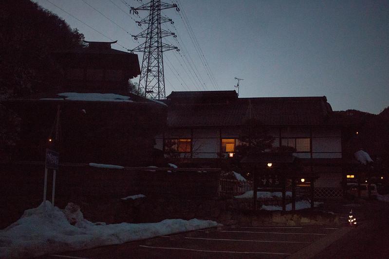 裾花峡天然温泉宿 うるおい館