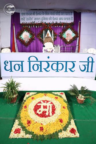 Her Holiness Satguru Mata Savinder Hardev Ji Maharaj