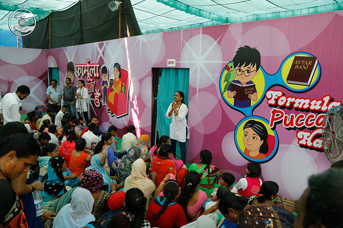 View of Kids Exhibition