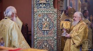Иверский монастырь 450