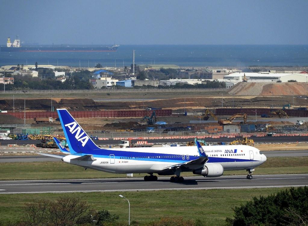 空輸 全日本