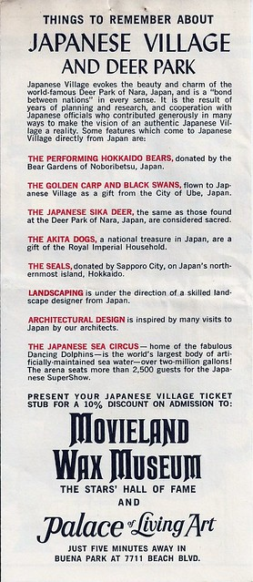 Japanese Village and Deer Park - August 1969