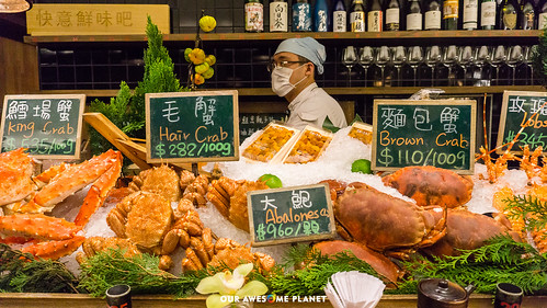 Taipei, Taiwan | by OURAWESOMEPLANET: PHILS #1 FOOD AND TRAVEL BLOG