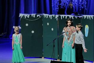 Рождественский концерт 380