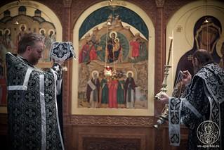 Божественая литургия 340