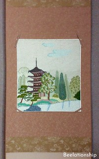 19.-1. Ruriko-ji Temple Hanging Scroll | by Beelationship Embroidery Studio