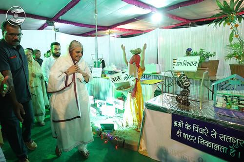 Satguru Mata Ji visit Exhibition