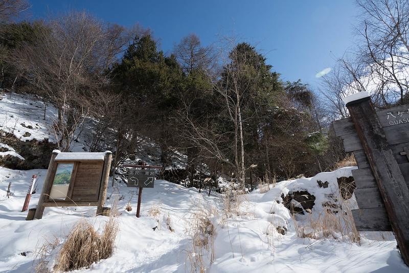 20180127_八ヶ岳(赤岳)_0076.jpg