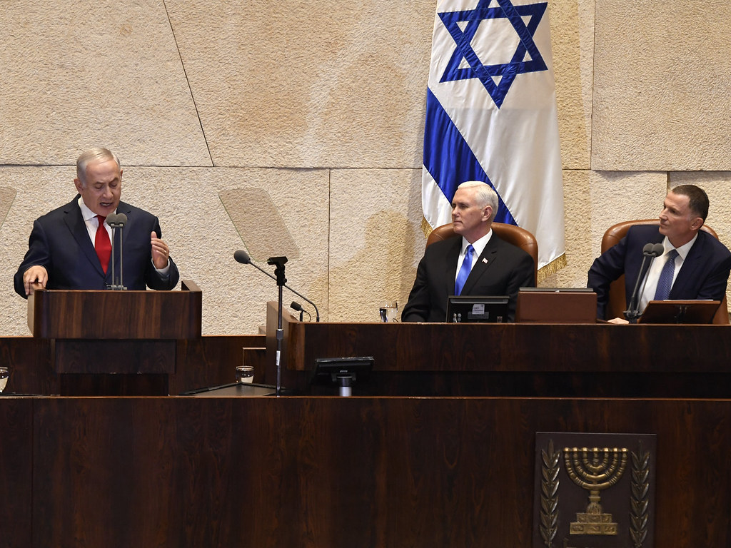 VP Pence isits the Knesset VP Pence isits the Knesset