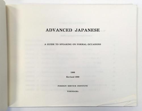 Manual, Japanese