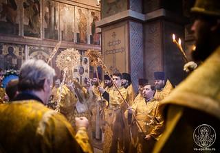 Память святителя Никиты 1070