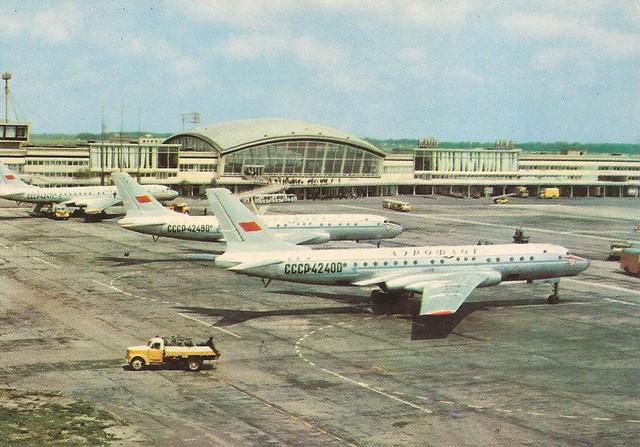 Kiev Borispil Airport (KBP) postcard - 1970