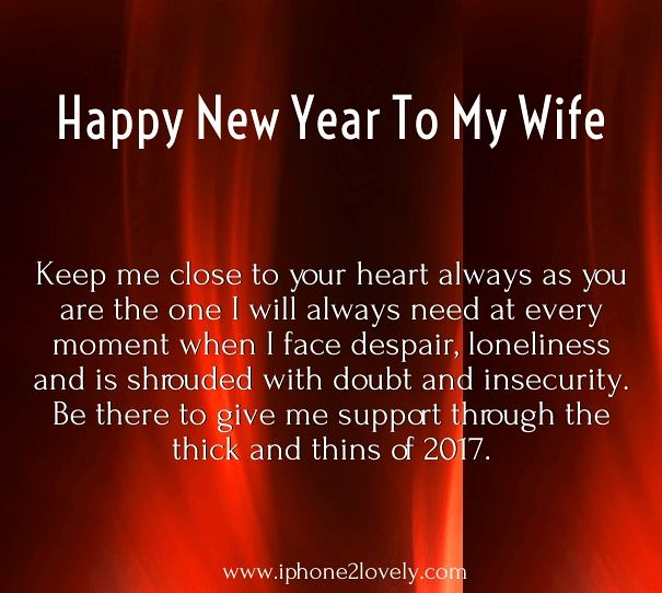 Happy New Year 2018 Quotes Happy New Year Wishes Message Flickr