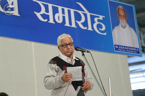 Poem by Subhash Bhashi from Patel Nagar, Delhi