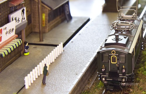 n scale ep3/6 | by hkneopetsguild