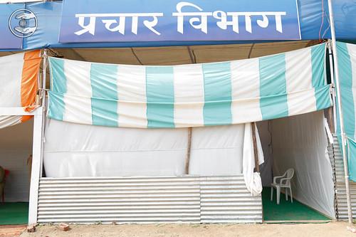Pavilion of Prachar Vibhag